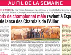 L'Allier Agricole – Sommet de l'élevage de Clermont-Cournon 2014