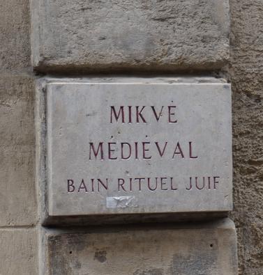 mikvé-bain-rituel-juif-article-damien-carboni-journaliste