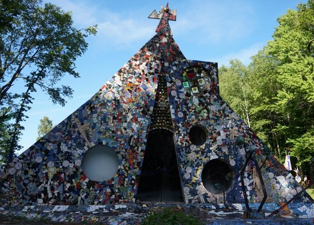 damien-carboni-journaliste-bourges-cathédrale-jean-linard